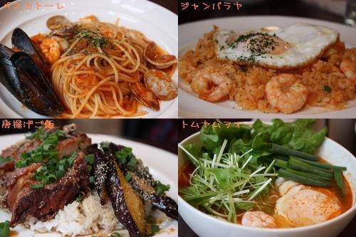 Mate_menu