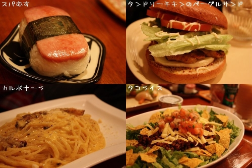 Dogstyle_menu