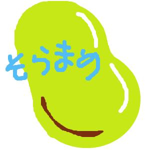 Cocolog_oekaki_2009_06_30_23_44